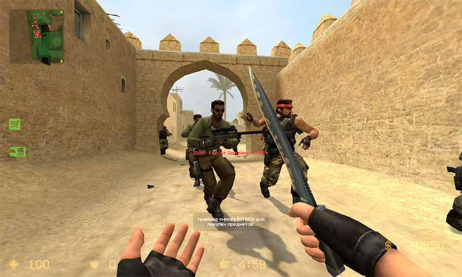 карта assault скачать для counter strike